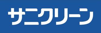 株式会社サニクリーン九州