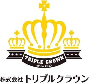 株式会社トリプルクラウン